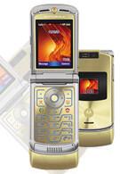 Cingular launches gold Motorola V3xx RAZR