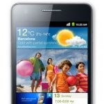Samsung Galaxy S II i9100 is given a concrete launch date of April 25th in Korea