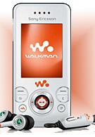 Sony Ericsson announces W580 slider