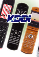 Japan's Second carrier launches in the US as KDDI Mobile