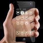 iPhone 4S може да се появи на WWDC