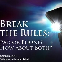 ASUS to lift the curtain over a phone-docking tablet at Computex?