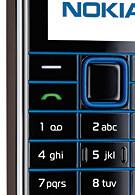 Nokia announces three new mid-level phones