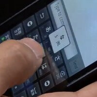 New screen technology simulates physical buttons (video)