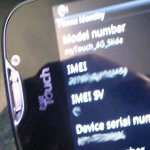 Blurry looking shots give us the first look at the T-Mobile myTouch 4G Slide