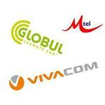 GLOBUL и М-Тел обжалват решението на КЗК относно най-добрата 3G мрежа в страната