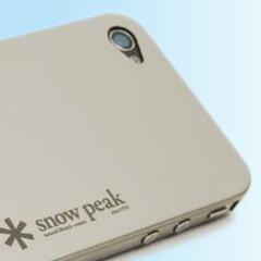 Titanium iPhone 4 case is lightweight, but hampers signal