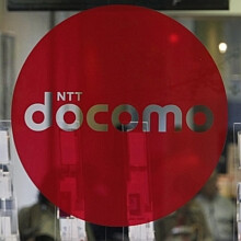 Japanese customers get cross-carrier SMS