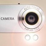 Smartphone camera comparison: you choose the winner