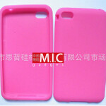 Chinese made Apple iPhone 5 cases multiply like rabbits
