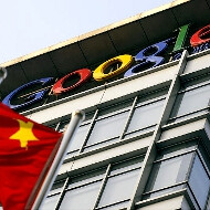 Google hasn't requested an approval for the Motorola deal yet, says China, but it should