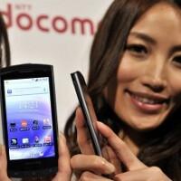 NEC bringing world's thinnest smartphone stateside?