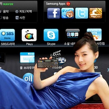LG and Samsung both cutting TV output to focus on mobile displays for tablets and smartphones