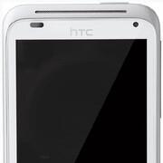 HTC Radar runs Windows Phone Mango, packs a snappy camera
