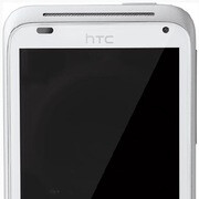 HTC Radar runs Windows Phone Mango, packs a snappy camera