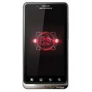 Motorola DROID BIONIC release date set for September 8, TV ad says so