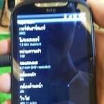 Images of the HTC Amaze 4G leak