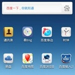 Chinese Google rival Baidu builds its own Android platform Yi, Dell will back it up with hardware