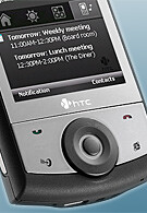 HTC Touch Cruise announced