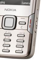 Nokia 5mpix N82 announced