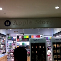 Two stores in the Chinatown section of Queens settle with Apple over counterfeit accessories