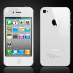 Rumor: Apple only releasing iPhone 4s this year, no iPhone 5