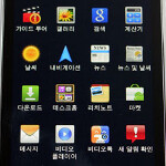 More pictures of the LG LU6200 leak, is it the LG Revolution 2?