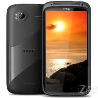 HTC Sensation Z710t for China Mobile uses ST-Ericsson's dual-core NovaThor chipset, Qualcomm weeps