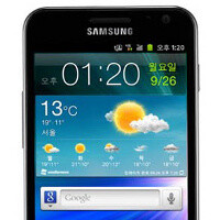 Samsung Galaxy S II HD LTE is an S II on steroids: 4.65-inch display, pixel density at whopping 316ppi