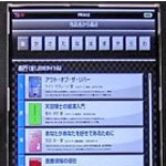 """Hitachi unveils affordable 4.5"""" HD display with 329ppi and reduced power consumption"""