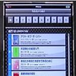 Hitachi unveils affordable 4.5
