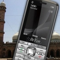 Only in India: a Muslim phone tells you where Mecca is