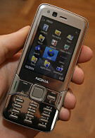 Hands-on with Nokia N82 Cameraphone