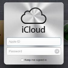 iCloud goes live, iOS 5 release nears