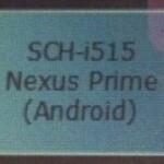 Best Buy's Cellebrite system displays Verizon's Google Nexus Prime