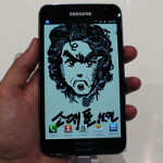Samsung GALAXY Nexus to have PenTile panel