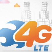 AT&T expands LTE to more markets November 6, data plans stay the same old