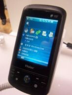 Haier to bring a new dual SiM phone to the US?