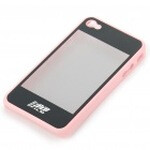 The iPhone 4 gets a taste of 3D with the help of this protective case