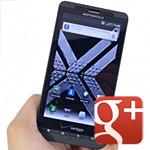 Giveaway: Motorola DROID X2 (#2)