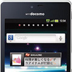 Only in Japan: NTT DoCoMo SH-01D unveiled with a 4.5-inch 720p display and a pack of features