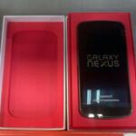 Verizon Galaxy Nexus en route to stores, final packaging leaked