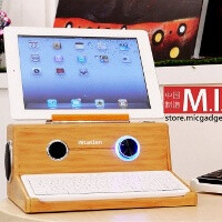iStation camouflages your iPad into an Apple computer from the 80s