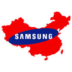 Samsung building NAND factory in China to feed growing smartphone market