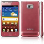 Galaxy S II in pink headed to Taiwan