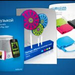 Nokia showcases its array of iridescent accessories in its latest advertisement video