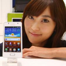 Samsung Galaxy M revealed: 4-inch Super AMOLED display, slim and pretty