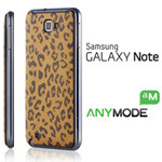 Accessory vendor confirms Samsung Galaxy Note coming to AT&T