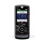 Verizon releases the Motorola Z6cx world phone
