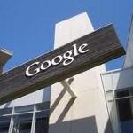 Google+ allegedly part of FTC antitrust probe